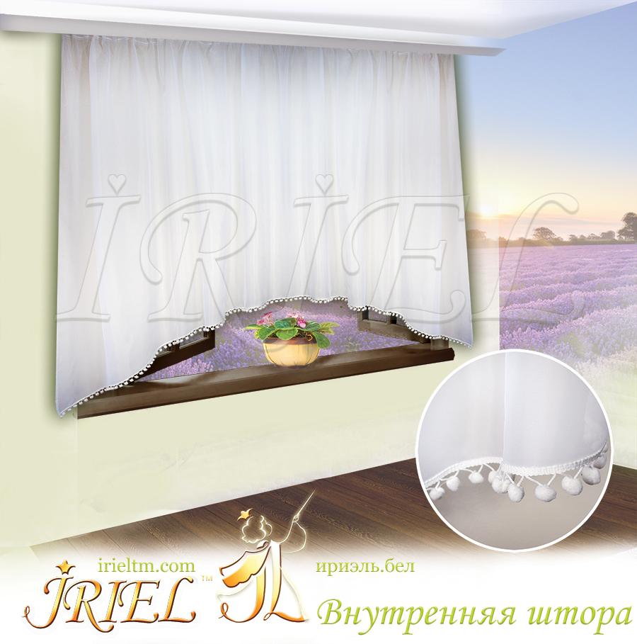 """Штора-тюль арка с """"бамбошками"""" Вуаль (Тк-02б В)"""