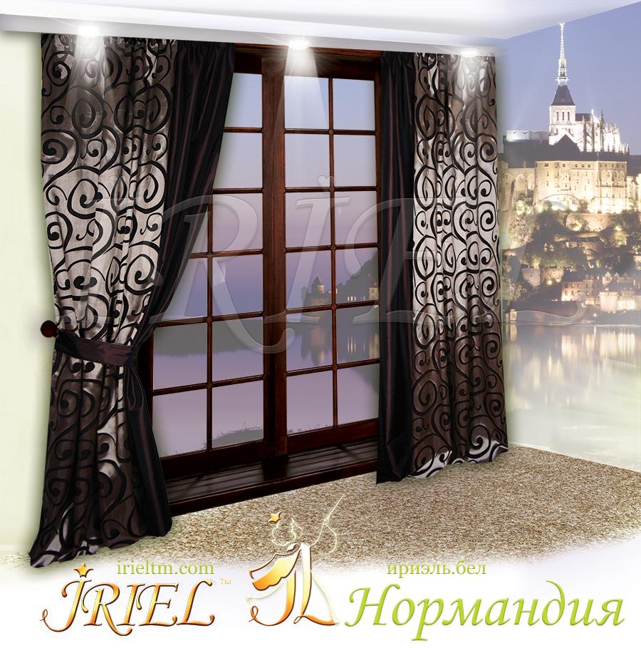 Комплект штор НОРМАНДИЯ (Ш-23) - Ириэль | Текстиль для дома с душой