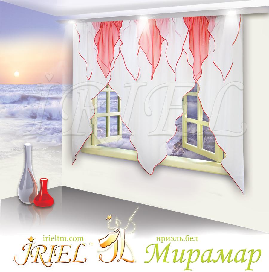 Штора МИРАМАР (К-12) - Ириэль | Текстиль для дома с душой