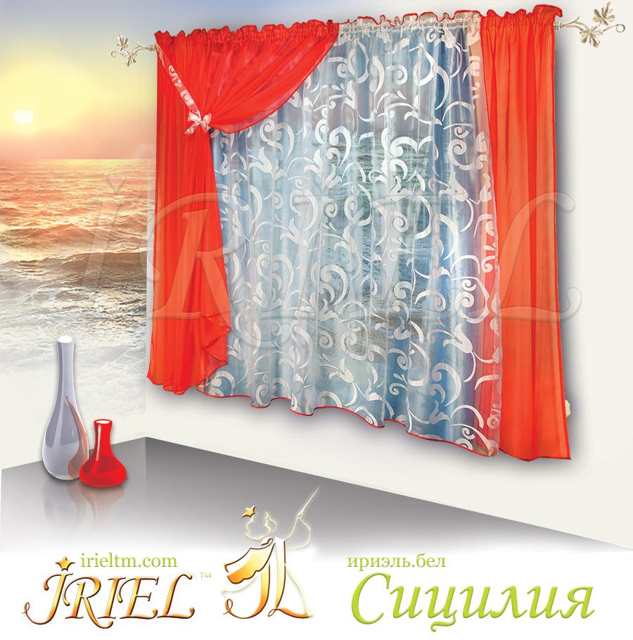 Комплект штор СИЦИЛИЯ (К-30) - Ириэль | Текстиль для дома с душой